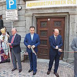откриване сградата на Административен съд Велико Търново